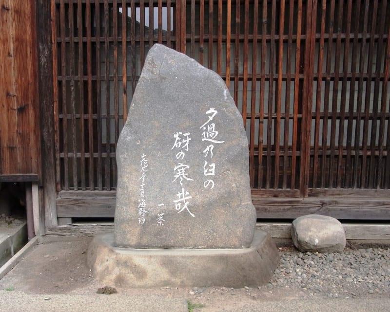 Unnojukuissakuhi20140915