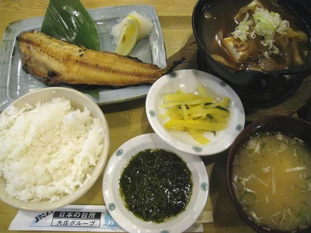 本日の焼魚と肉豆腐定食