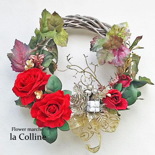 ラコリーヌお花の教室 クリスマスリース