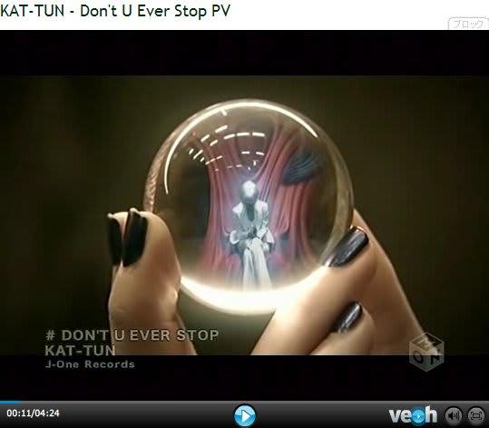 KAT-TUN 「Don\'t U Ever Stop」【Veoh】 - ROCKAN-STYLE 67