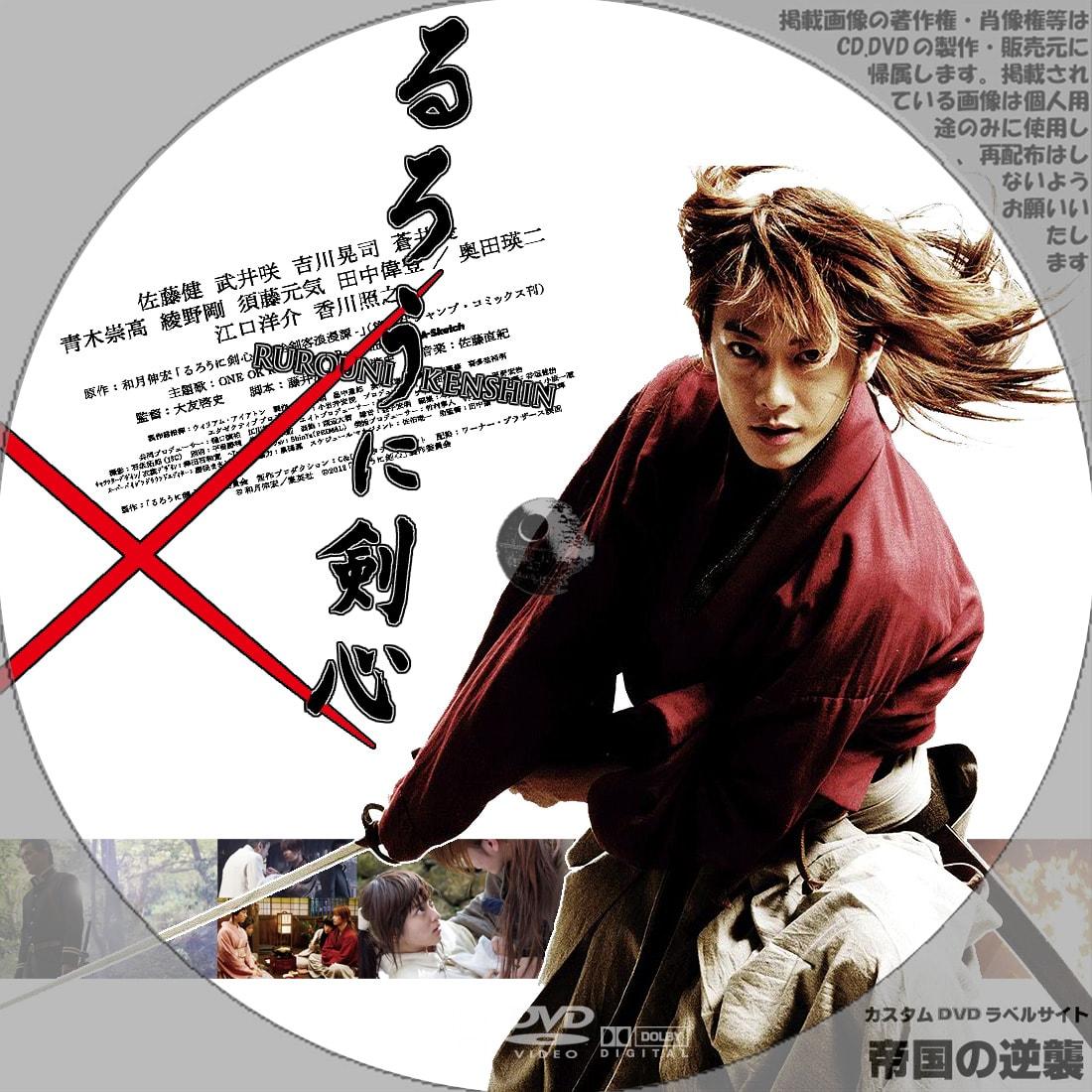 アニメ海外イベント オタコン2013 米国・ボルチモア。海外で『るろうに剣心』上映