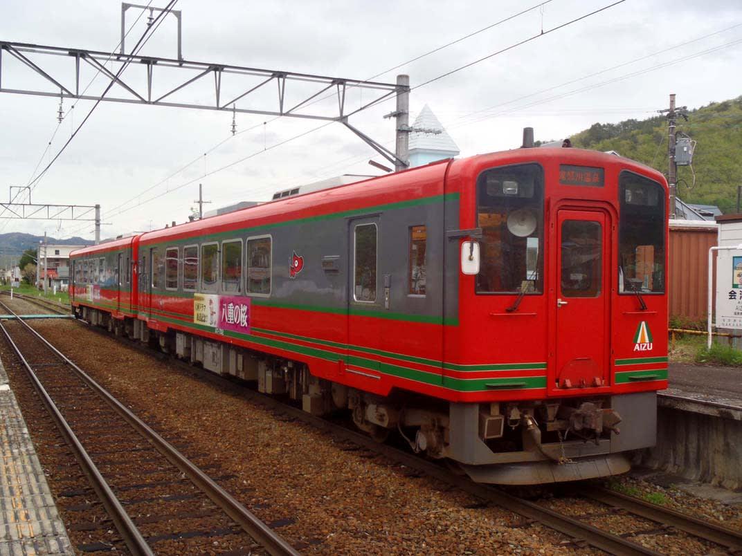 会津鉄道 AT-700・750形気動車~...