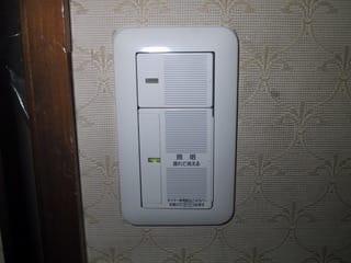 玄関廻りの照明のスイッチを取替えました。 我が家には玄関内に門柱灯、玄関灯(ポーチ灯)、玄関内天井灯の3つのスイッチがまとまってありますが門柱灯、玄関灯は