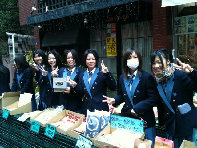 西京高等学校