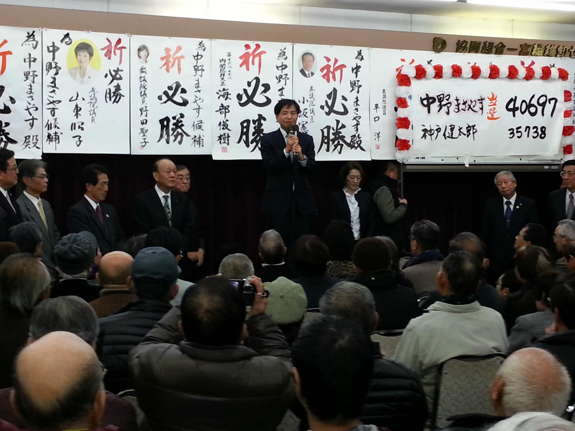 一宮市議会議員 伊藤ひろみちのBlog
