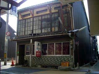 音戸町鰯浜1丁目の城谷木彫刻作業場