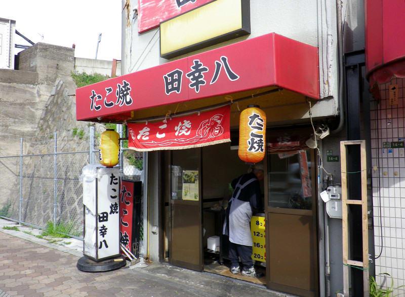 Takoyaki_store