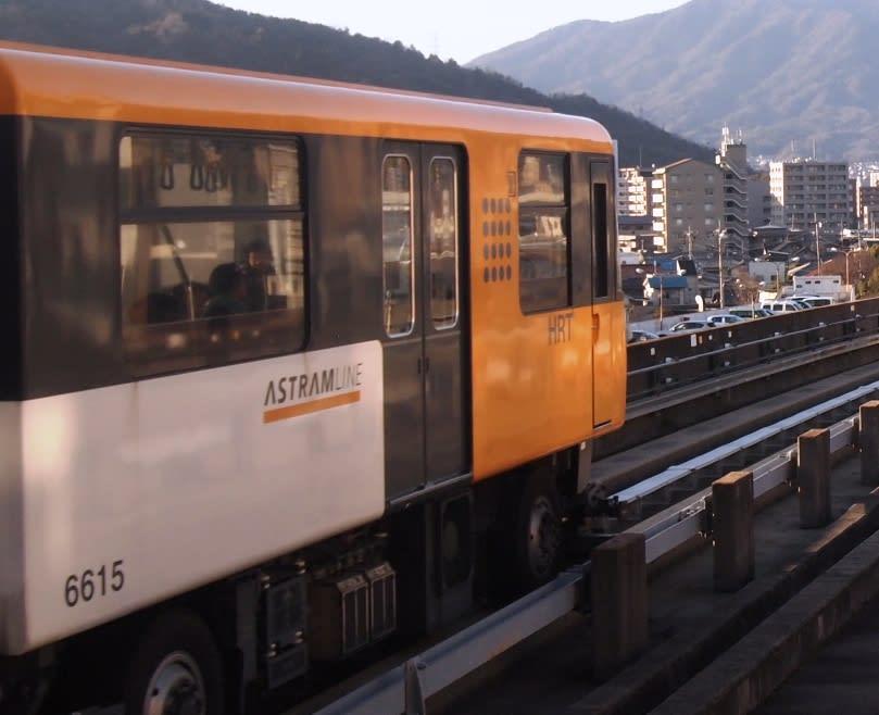 広島高速交通6000系電車 - 観光列車から! 日々利用の乗り物まで