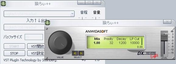 audio_01.jpg
