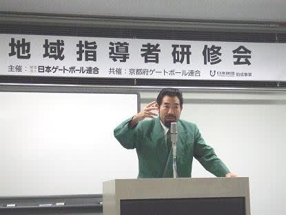 大摩邇(おおまに) : 日本維新...