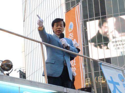【民進党】野田幹事長、「安住代表代行は東北のトランプになると期待。夢を持って応援して」 在職20年を祝う©2ch.net YouTube動画>26本 ->画像>21枚