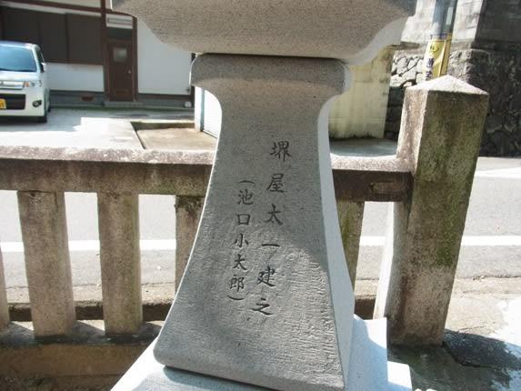 堺屋太一: 葛城古道を歩く その2 名柄集落