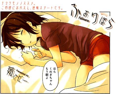 Manga_time_kr_2013_05_p075