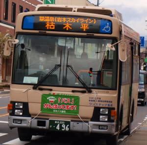 弘南バス・鉄道3題 - 広く浅く