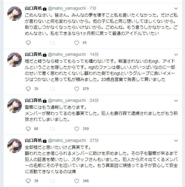 http://blogimg.goo.ne.jp/user_image/61/da/c17e33eb28011ae2b5d51347df7b1367.jpg