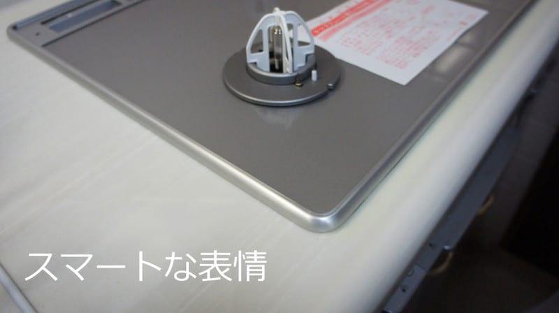 20130318_stove39