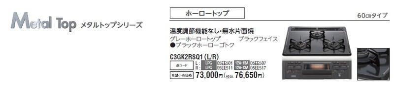 20130304_range09