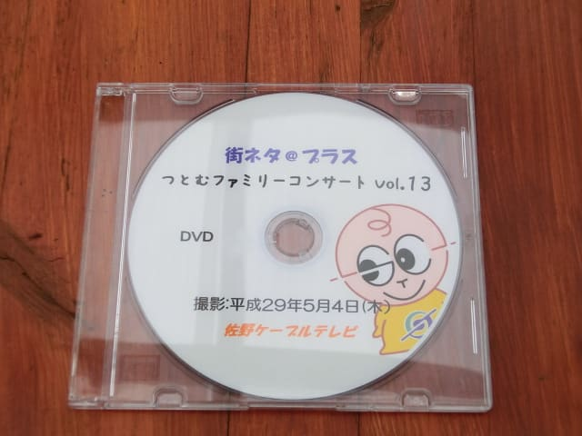 DVD 街ネタ@プラス