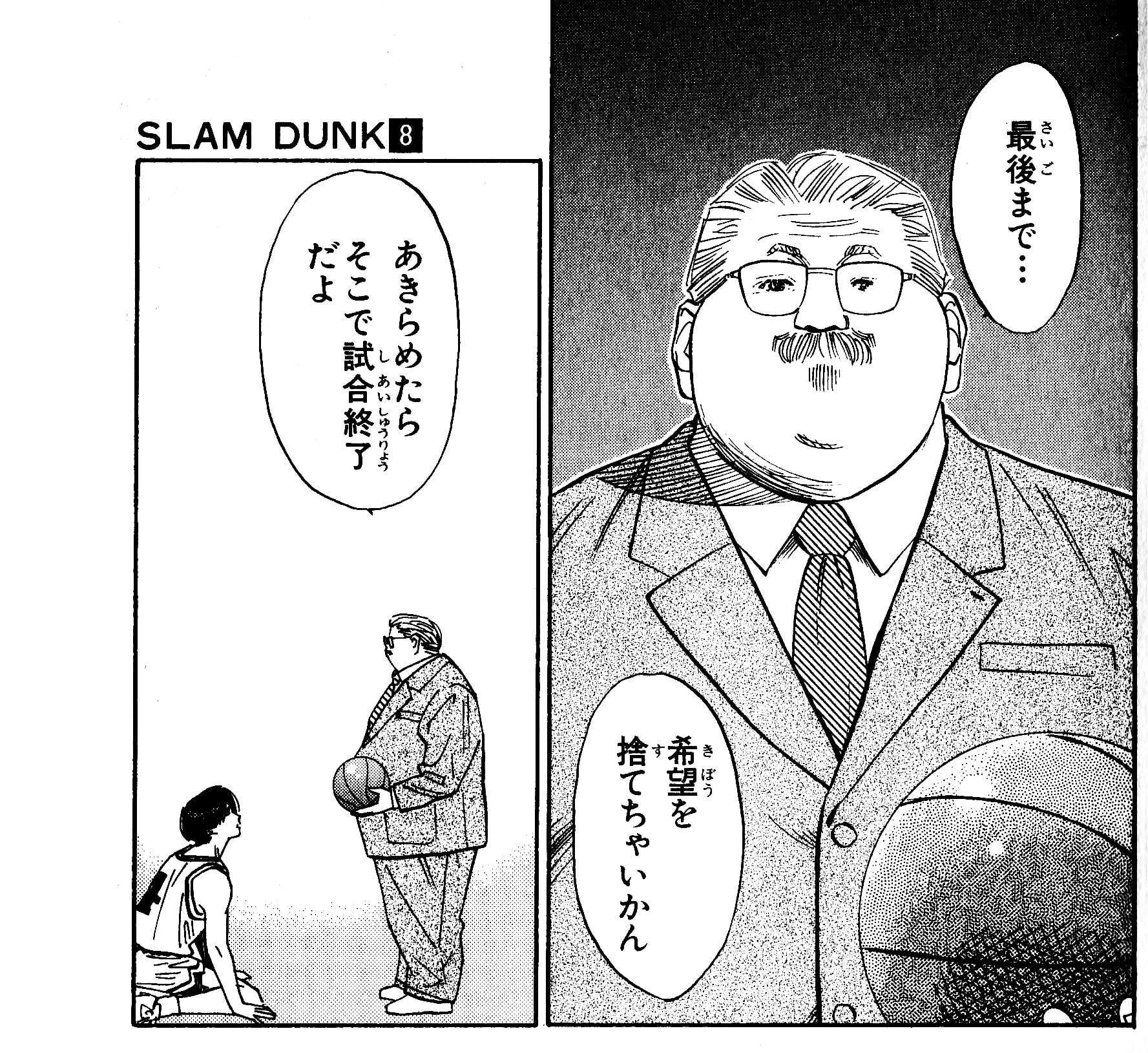 英語 中3 英語 問題 : 東工大新聞の英文和訳をキミには解けるか!? (回答 ...
