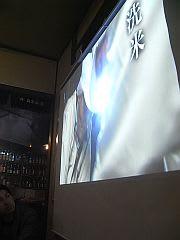 お酒にまつわるDVD上映