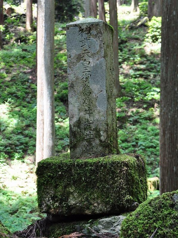 井氷鹿の井戸碑