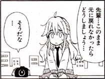 Manga_time_sp_2011_09_p116