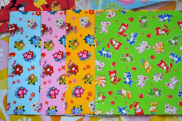 2012年12月 - 昭和レトロ生活 : 折り紙 可愛い キャラクター : すべての折り紙