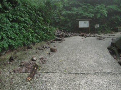 ユートピア登山道入口