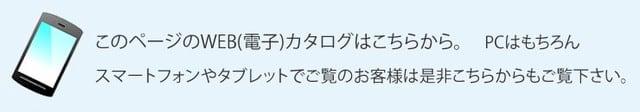 ミに観葉フェイクポット WEBカタログ