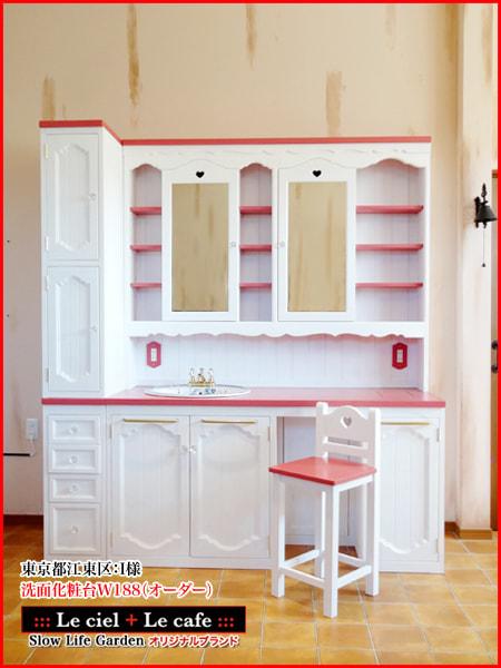 $カントリー家具洗面台