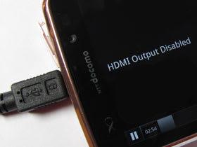 Hiluアプリの無料映像はMHLケーブル接続時は端末にも表示されない