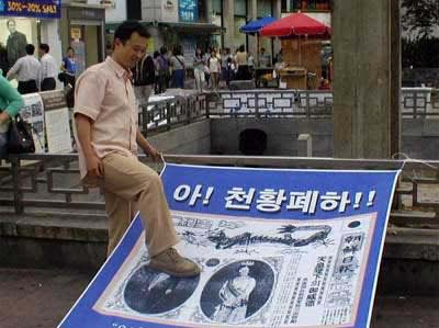 K-POPも反日運動体と知るべしYouTube動画>40本 dailymotion>1本 ->画像>75枚