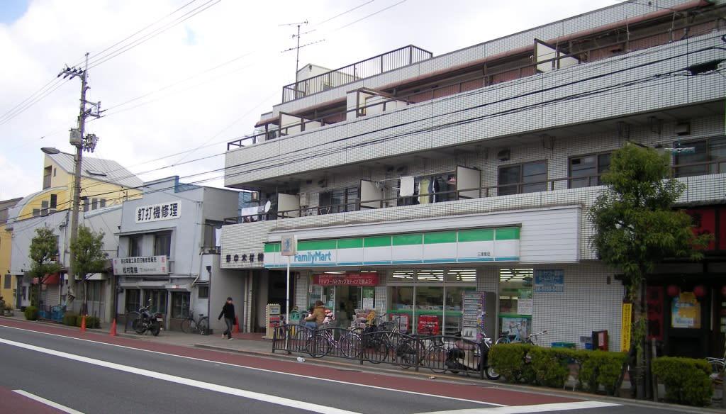 ファミリーマート三津屋店 - 歌...