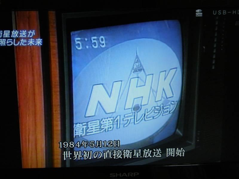 Nhk総合テレビジョン テレビ番組...