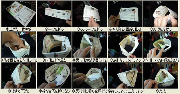 ハート 折り紙:折り紙袋の作り方-matome.naver.jp