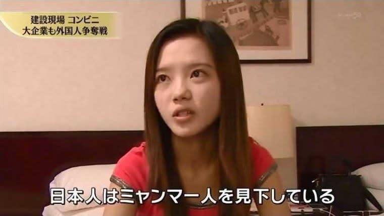【悲報】 ミャンマー人女性 「日本人はミャンマー人を見下している」
