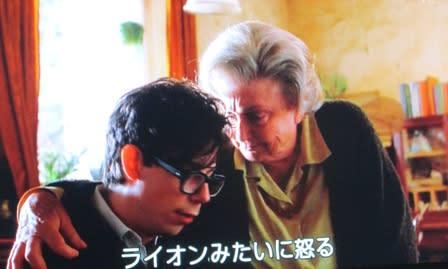 ピアノの教師役でジョン・ギールグッドも出ていた。私が好きな俳優さんでし.