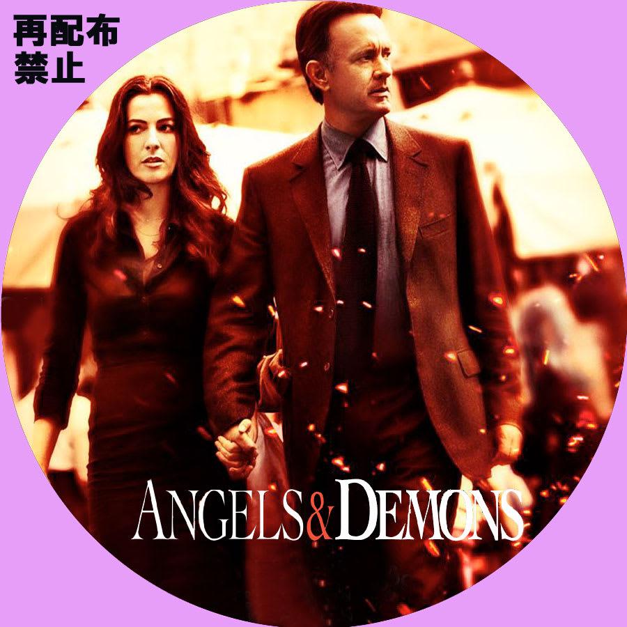 天使と悪魔 (映画)の画像 p1_35