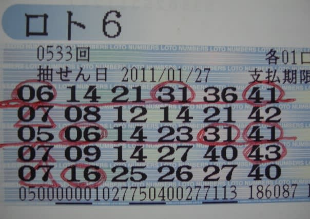 11_1_27b