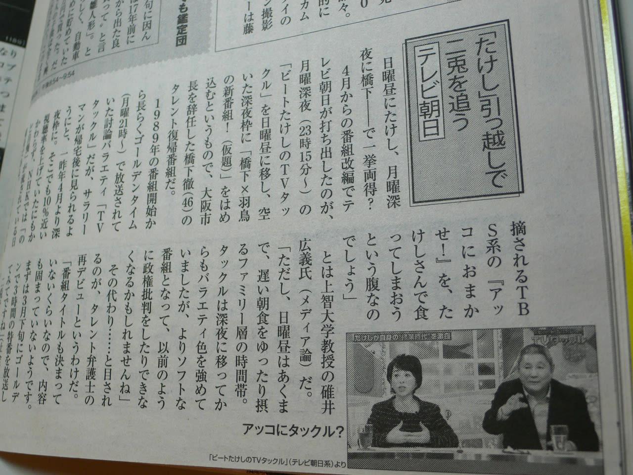 吉田潮の画像 p1_1