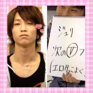 田中樹の画像 p1_30