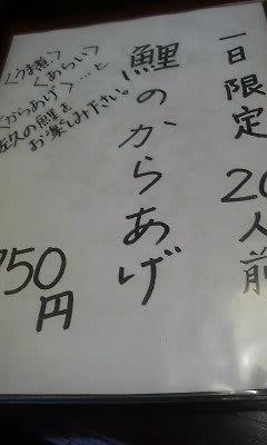 200808261404000_2