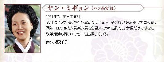 宮寺智子の画像 p1_6