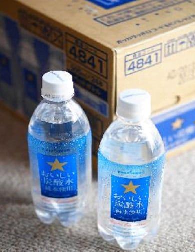 風呂 お風呂 炭酸水 : ... 「サッポロ おいしい炭酸水