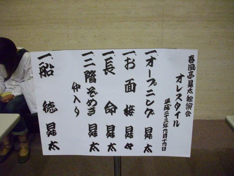 2011_0919_152608imgp2164_3