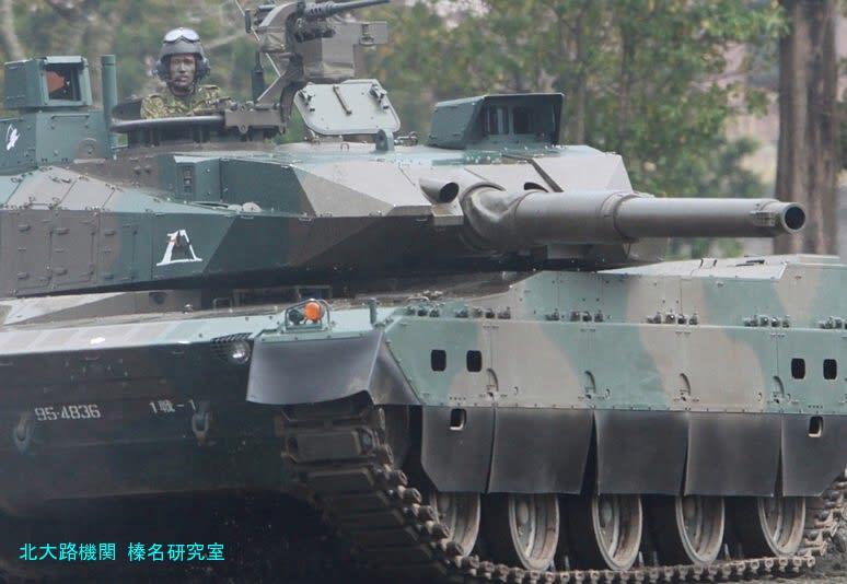 T 14 (戦車)の画像 p1_25