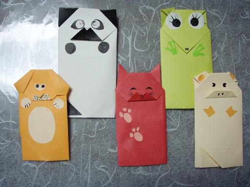紙 折り紙 折り紙封筒の作り方 : divulgando.net