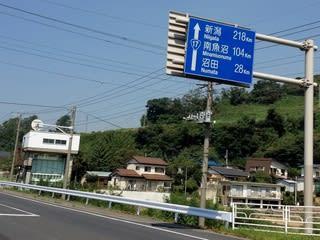 自転車の 東京~新潟 自転車 距離 : 自転車で日本海へ _ 東京-新潟 ...