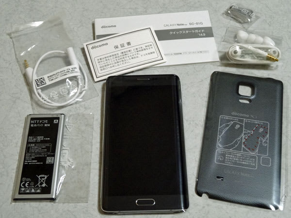 GALAXY Note Edge SC-01Gの本体付属品