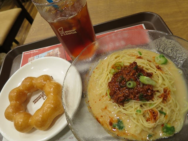 四川担々涼風麺ドーナツセット